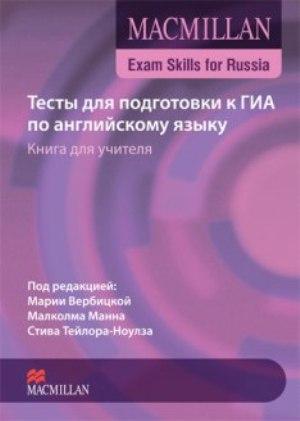 Россия- английский перевод - bab la словарь